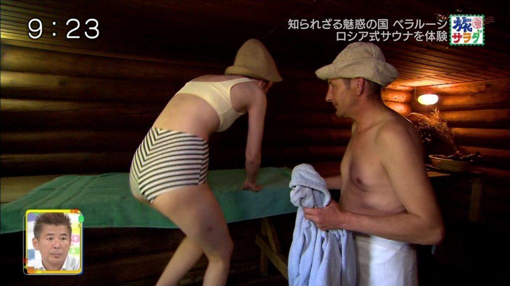 旅サラダガールズ・吉倉あおい(22)の胸チラエロ画像36枚・4枚目の画像