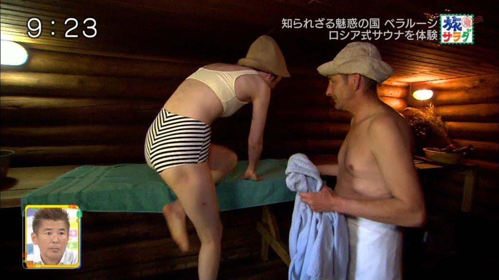 旅サラダガールズ・吉倉あおい(22)の胸チラエロ画像36枚・5枚目の画像