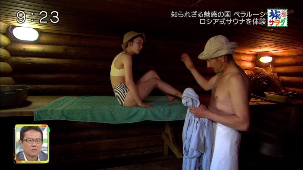旅サラダガールズ・吉倉あおい(22)の胸チラエロ画像36枚・6枚目の画像