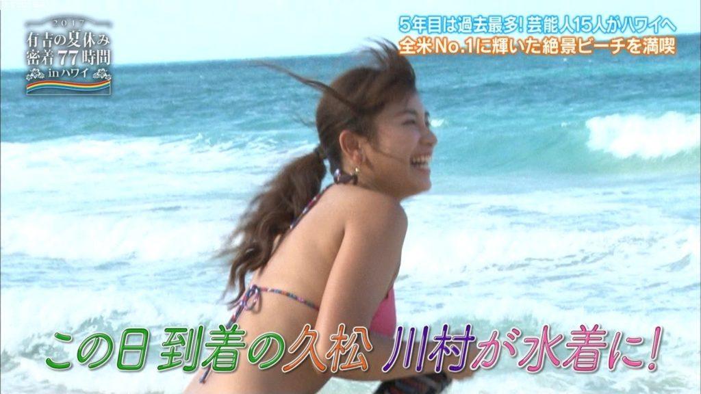 久松郁実(21)の最新グラビア&アイコラエロ画像210枚・209枚目の画像