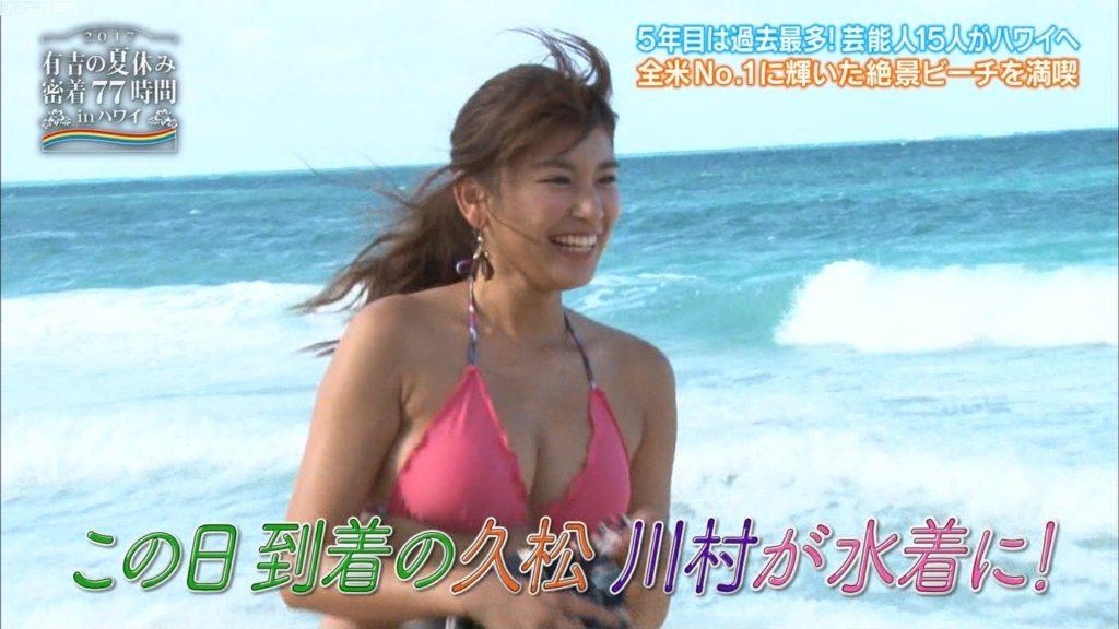 久松郁実(21)の最新グラビア&アイコラエロ画像210枚・211枚目の画像