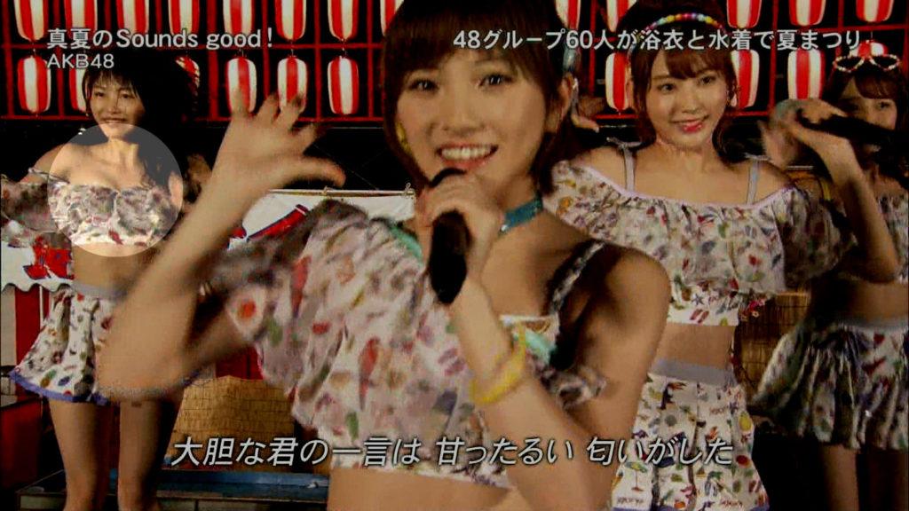 ハミ乳最高~!横山由依(24)の最新エロ画像48枚・9枚目の画像