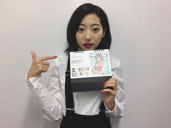 武田玲奈(20)の最新イメージDVD&グラビアエロ画像141枚・63枚目の画像