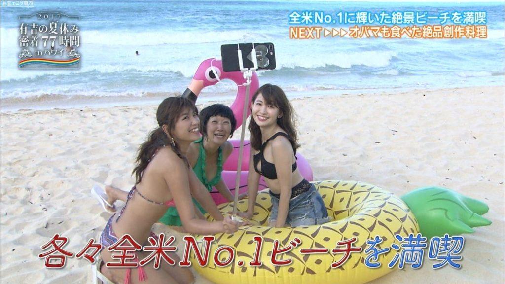久松郁実(21)の最新グラビア&アイコラエロ画像210枚・213枚目の画像