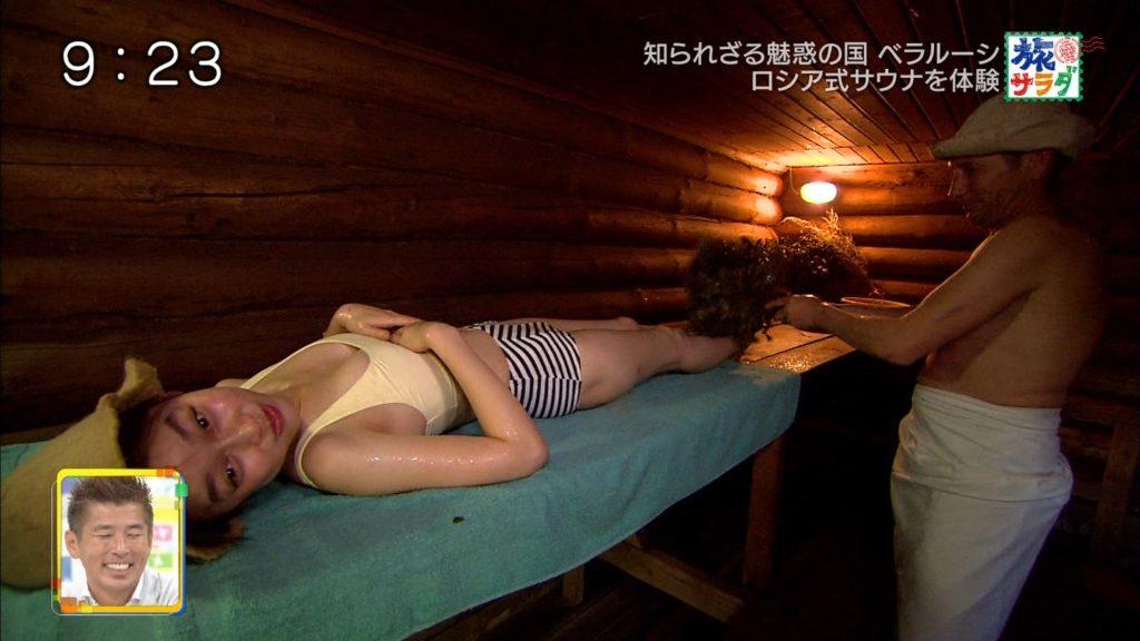 旅サラダガールズ・吉倉あおい(22)の胸チラエロ画像36枚・11枚目の画像