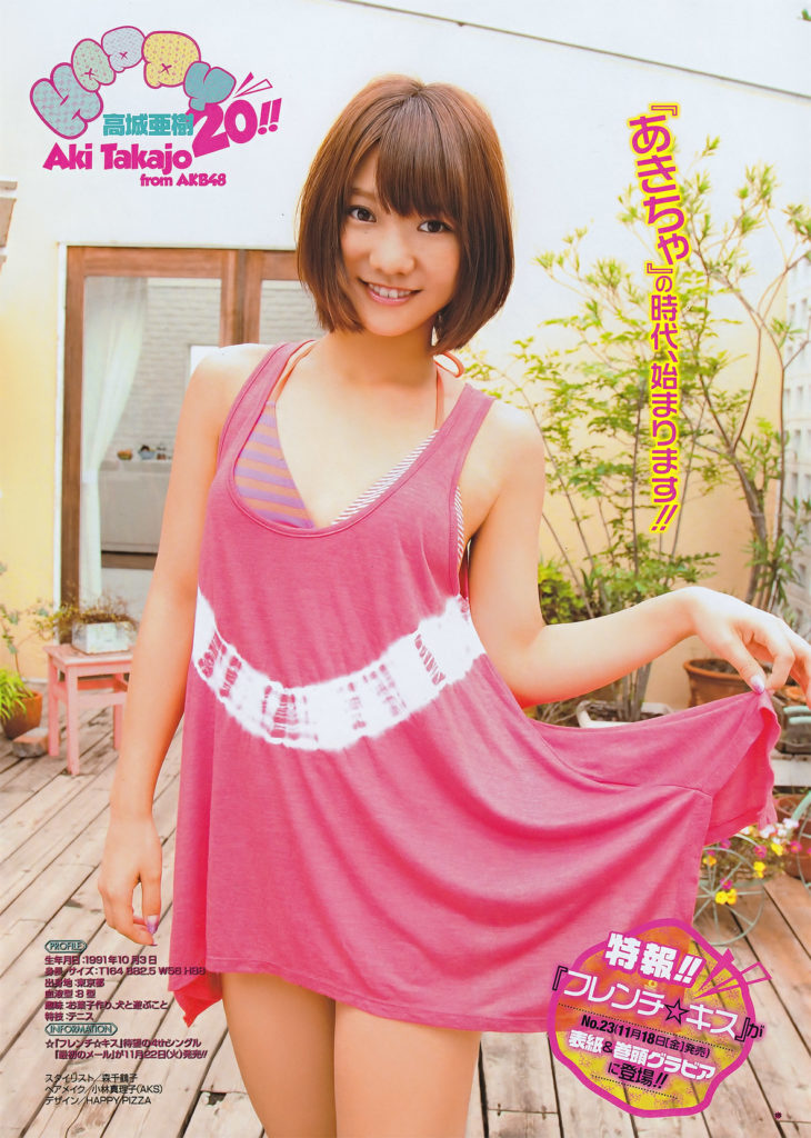 ヌード解禁!元AKB48高城亜樹(26)の抜けるグラビア画像60枚・23枚目の画像