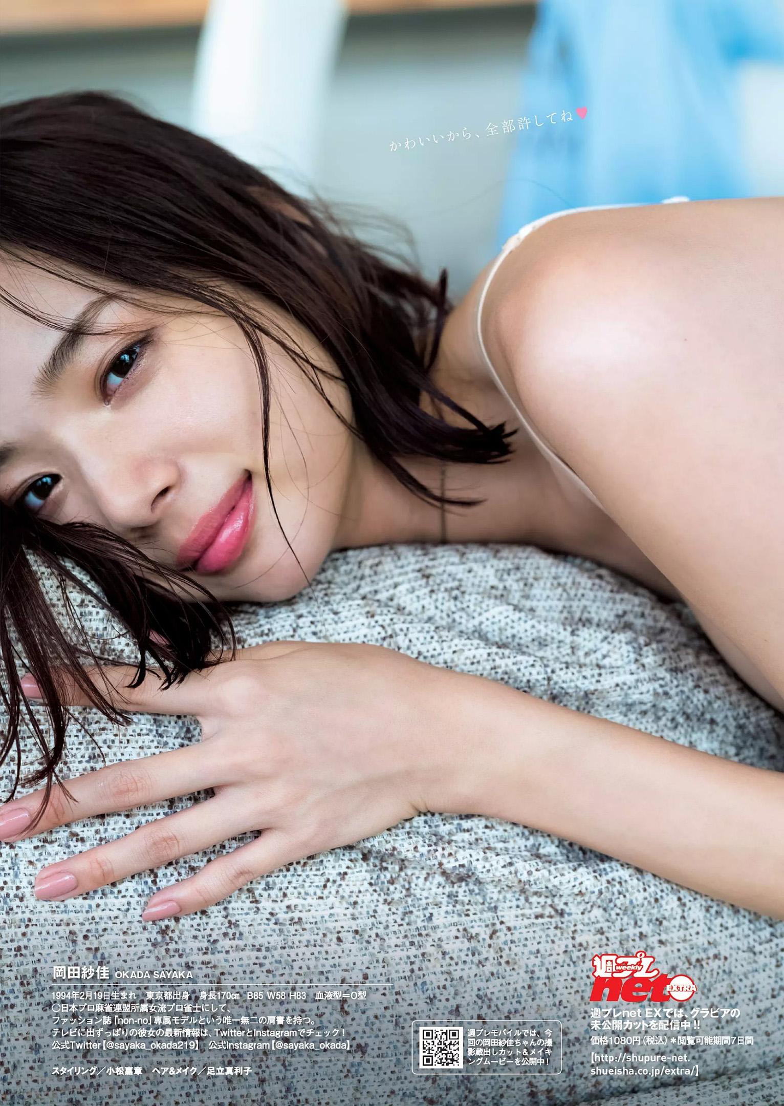 岡田紗佳(24)のパンチラや水着グラビアが抜ける画像160枚・22枚目の画像