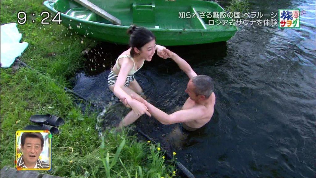 旅サラダガールズ・吉倉あおい(22)の胸チラエロ画像36枚・19枚目の画像