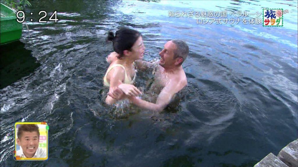 旅サラダガールズ・吉倉あおい(22)の胸チラエロ画像36枚・21枚目の画像