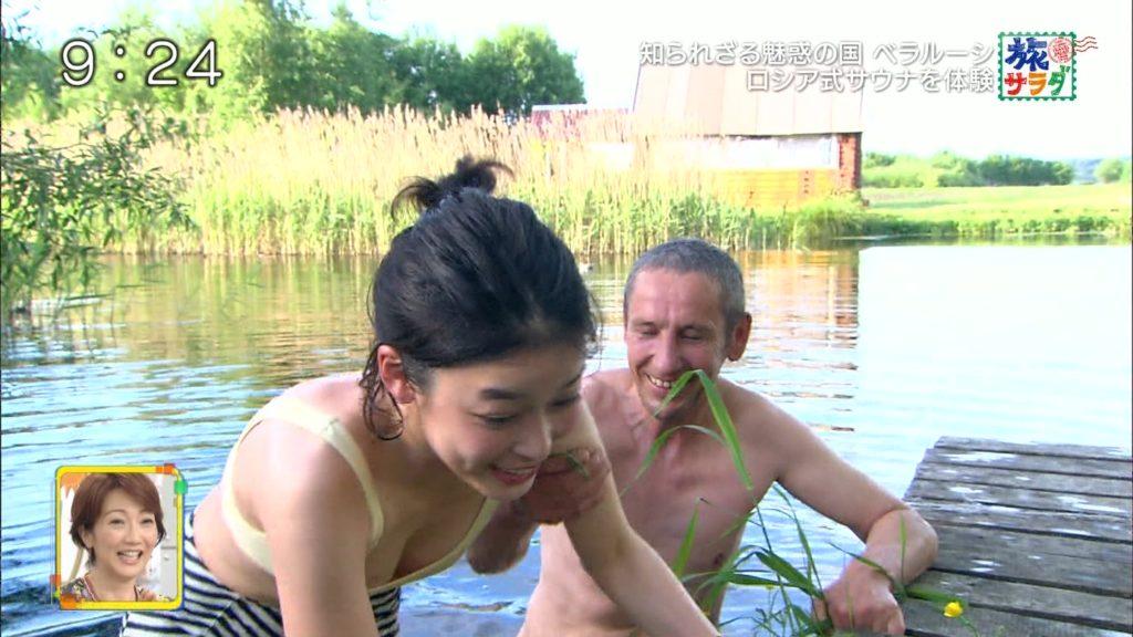 旅サラダガールズ・吉倉あおい(22)の胸チラエロ画像36枚・27枚目の画像