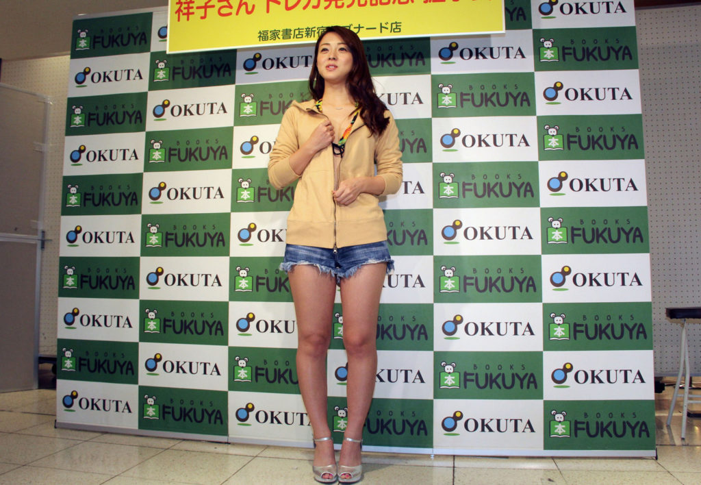 祥子(32)の最新ヌード写真集エロ画像36枚・28枚目の画像