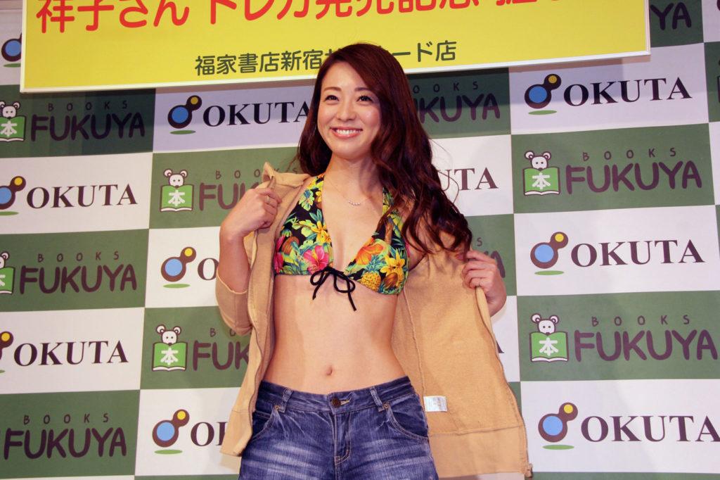 祥子(32)の最新ヌード写真集エロ画像36枚・29枚目の画像