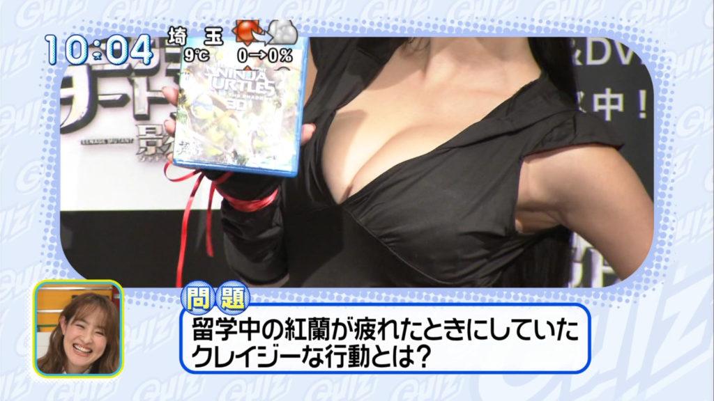 紅蘭(28)のFカップ巨乳を胸チラしまくりのエロ画像78枚・32枚目の画像