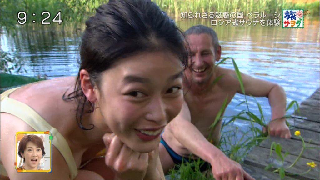 旅サラダガールズ・吉倉あおい(22)の胸チラエロ画像36枚・39枚目の画像