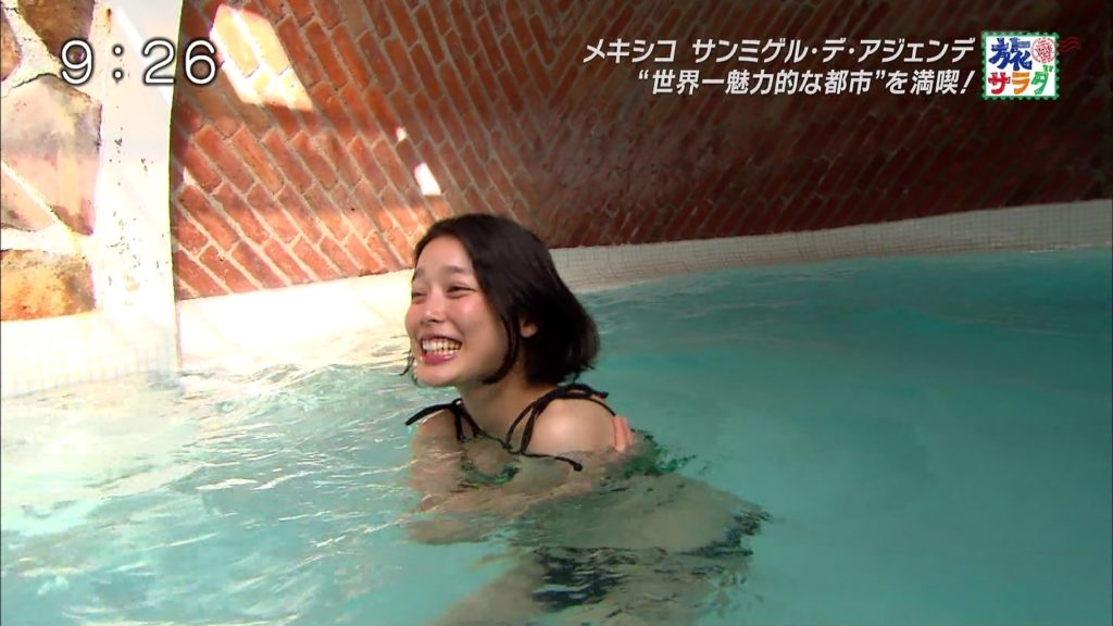 旅サラダガールズ・吉倉あおい(22)の胸チラエロ画像36枚・42枚目の画像