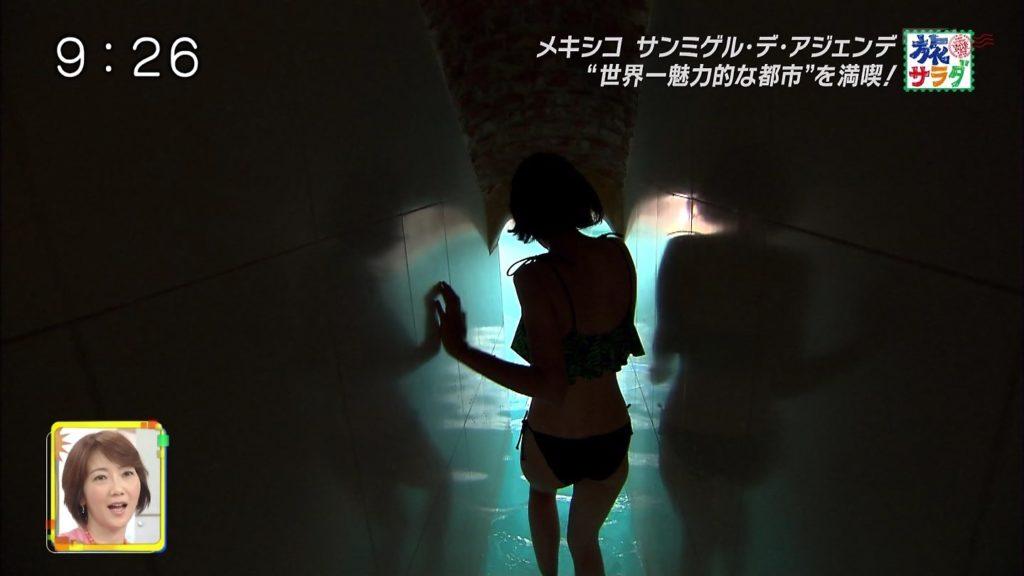 旅サラダガールズ・吉倉あおい(22)の胸チラエロ画像36枚・44枚目の画像