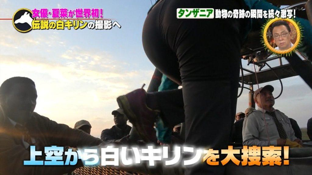 夏菜(28)セックス解禁ヌード濡れ場&グラビアエロ画像163枚・41枚目の画像