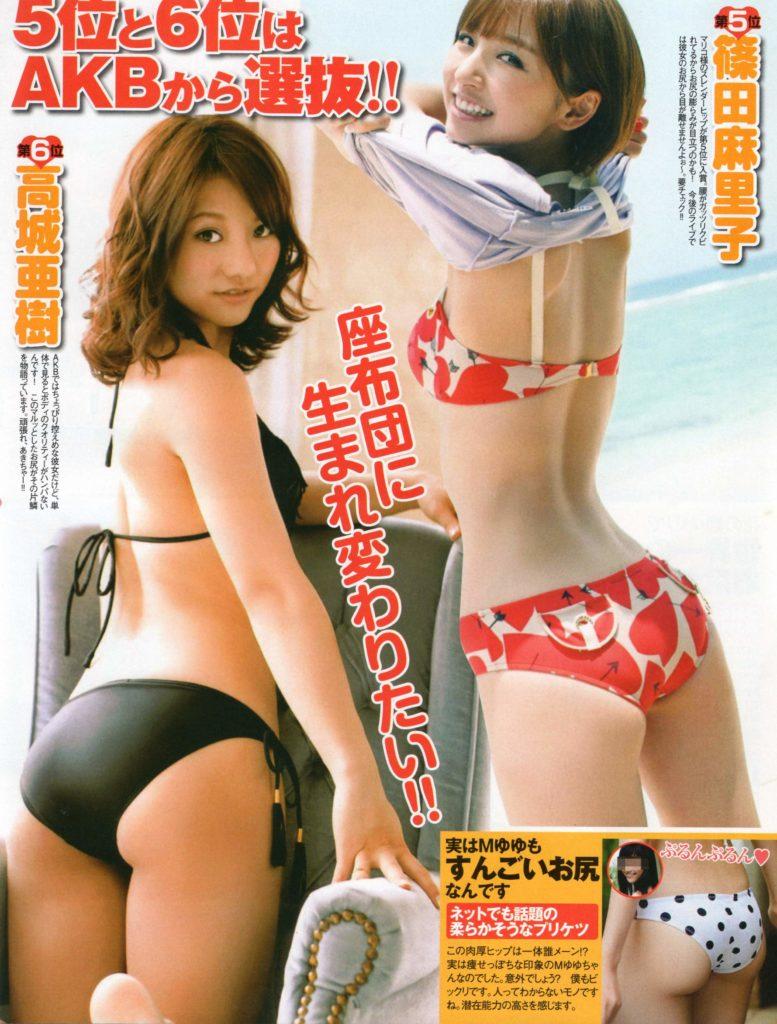 ヌード解禁!元AKB48高城亜樹(26)の抜けるグラビア画像60枚・61枚目の画像