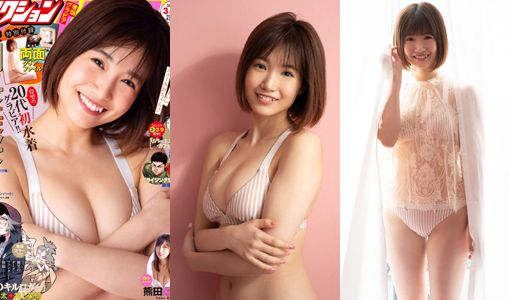 朝長美桜エロ画像