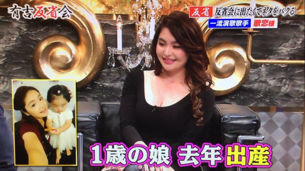 歌恋(24)巨乳演歌歌手の有吉反省会エロキャプ画像33枚・7枚目の画像