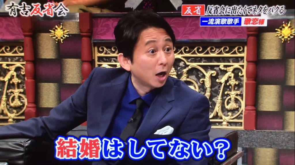 歌恋(24)巨乳演歌歌手の有吉反省会エロキャプ画像33枚・8枚目の画像