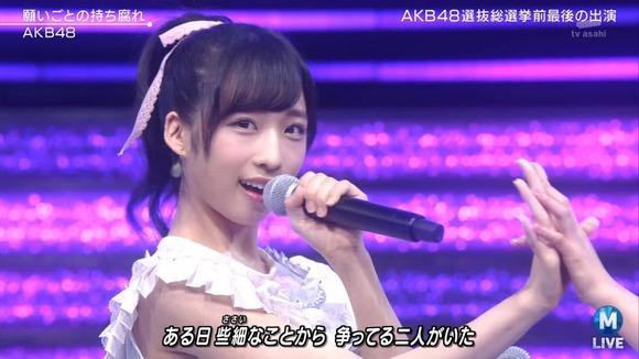 AKB48小栗有以(15)美少女アイドルの抜けるエロ画像52枚・65枚目の画像