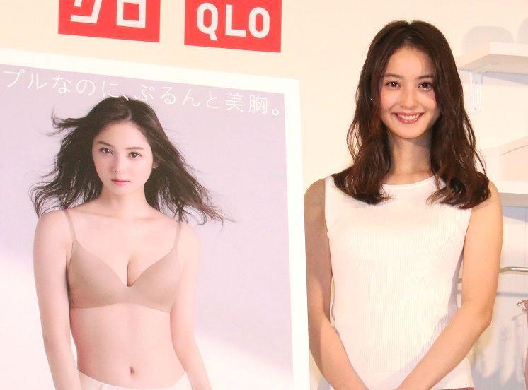 佐々木希(29)がセックス解禁!抜けるエロ画像150枚・53枚目の画像