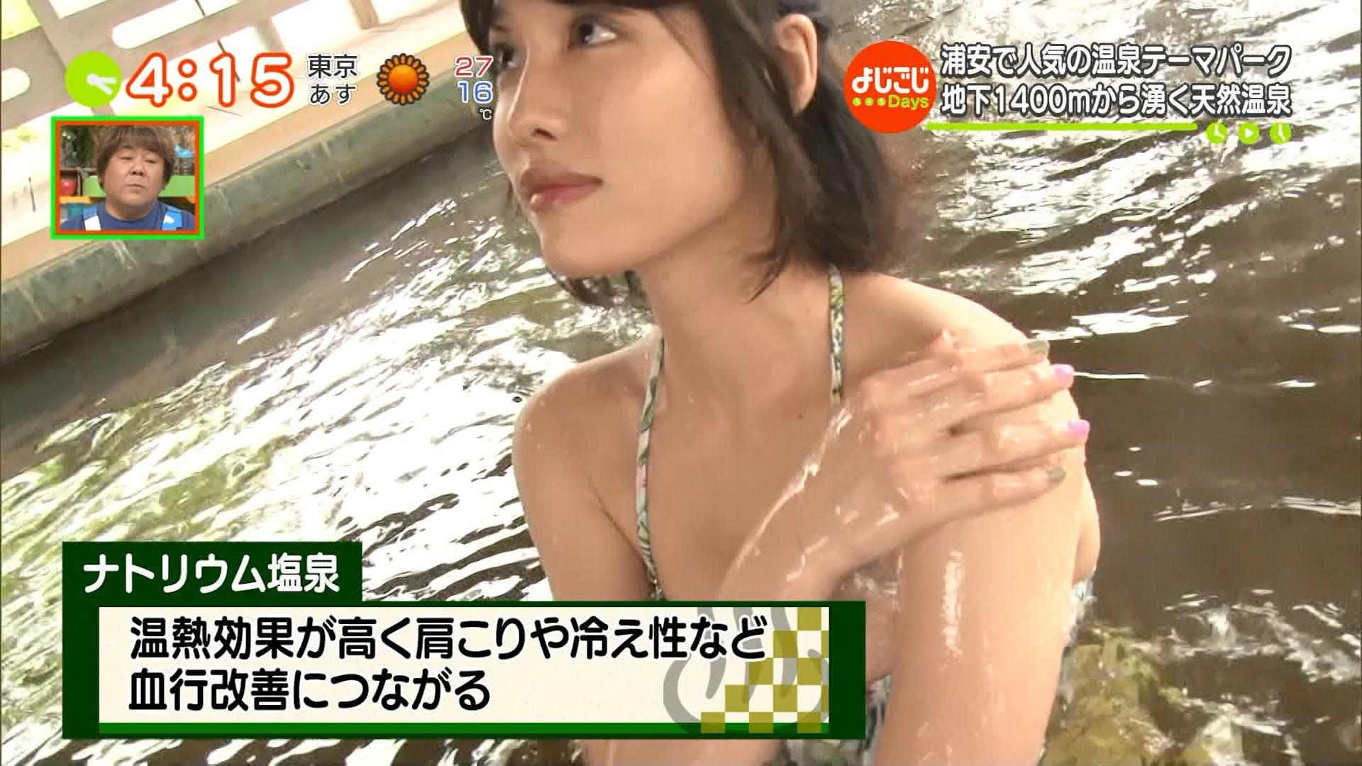 今野杏南の『よじごじDays』水着入浴エロキャプ 画像007