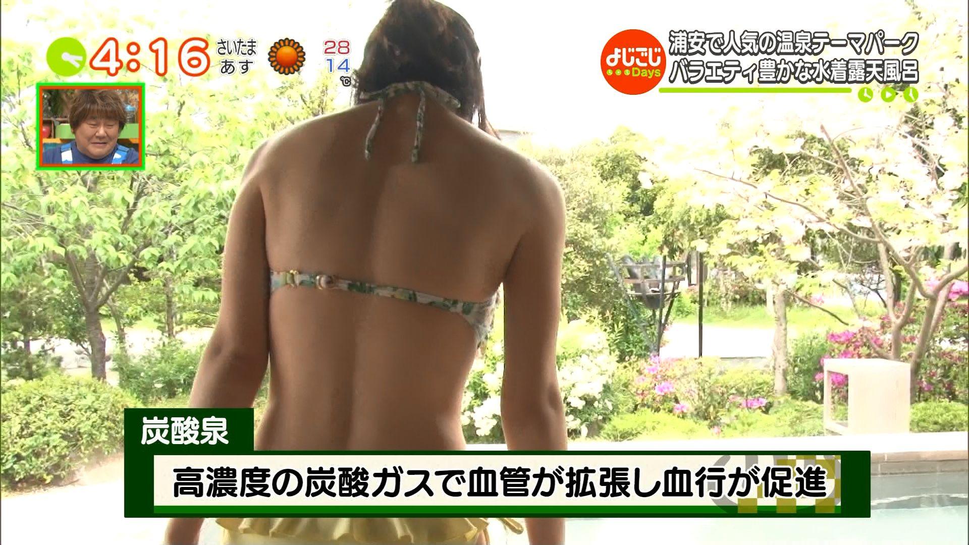 今野杏南の『よじごじDays』水着入浴エロキャプ 画像008