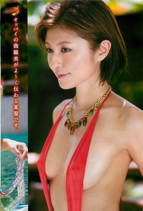 元ミニスカポリス宮内知美(42)のマタニティヌードエロ画像74枚・12枚目の画像