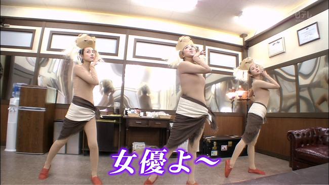 夏菜(28)セックス解禁ヌード濡れ場&グラビアエロ画像163枚・169枚目の画像