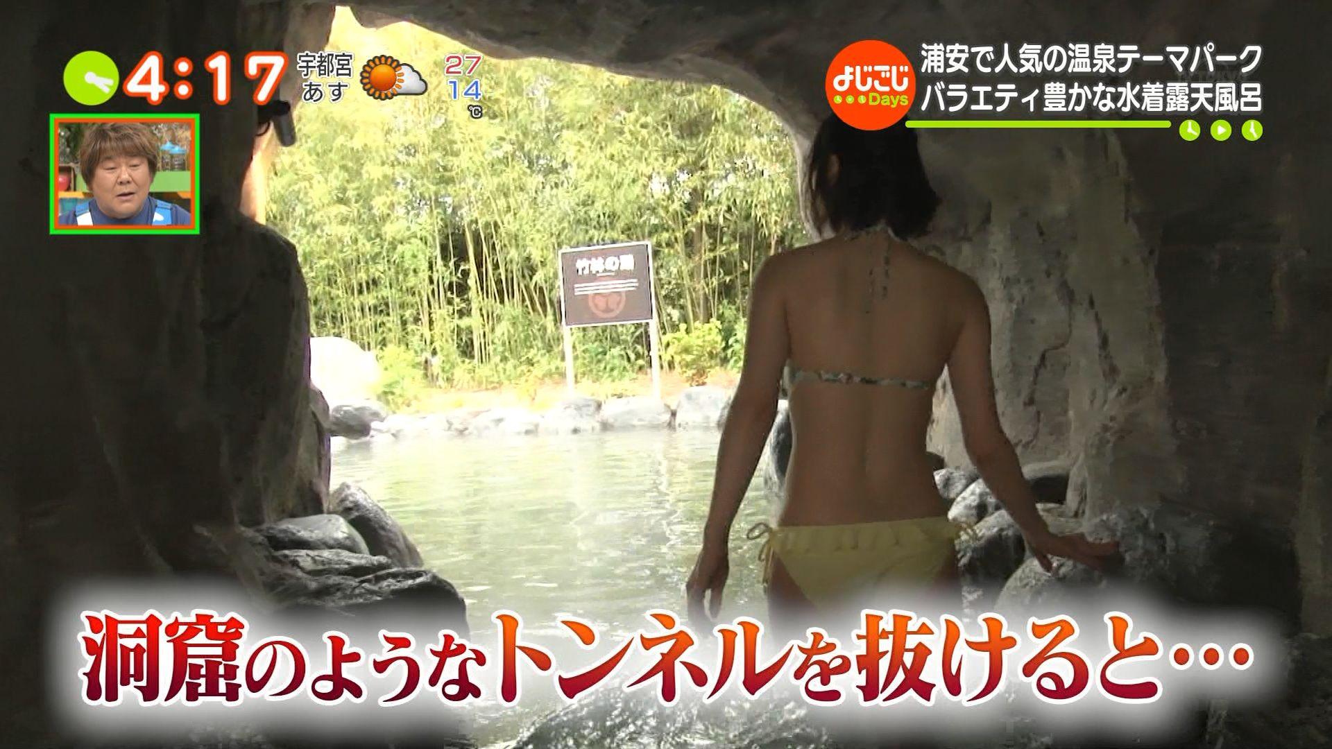 今野杏南の『よじごじDays』水着入浴エロキャプ 画像016