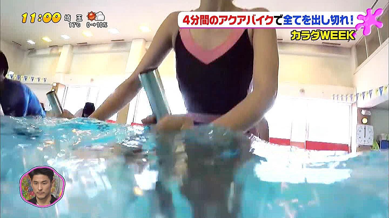 モデル熊江琉唯(22)の抜けるエロ画像130枚・106枚目の画像
