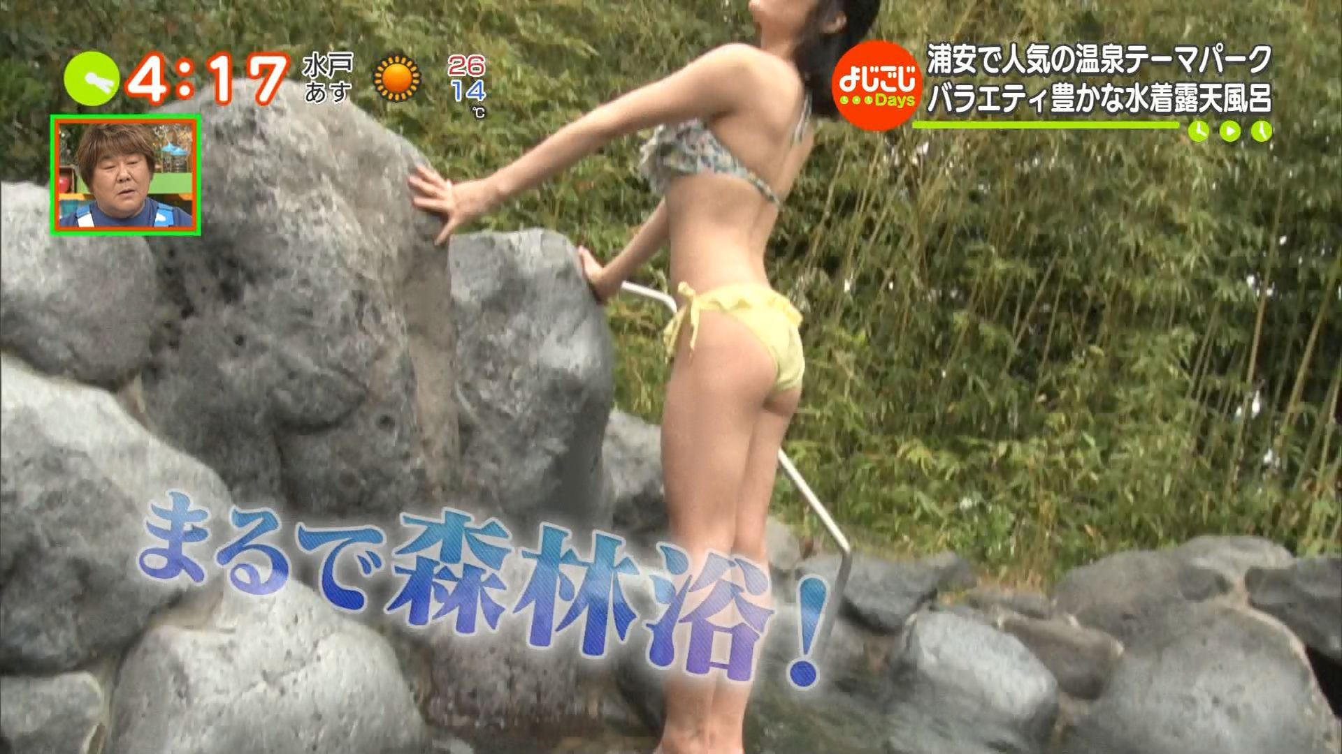 今野杏南の『よじごじDays』水着入浴エロキャプ 画像019