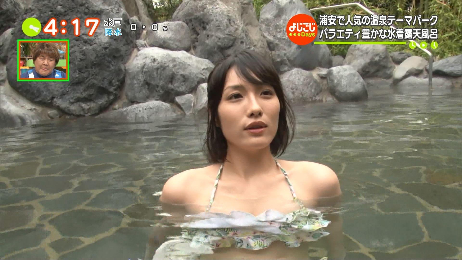 今野杏南の『よじごじDays』水着入浴エロキャプ 画像022
