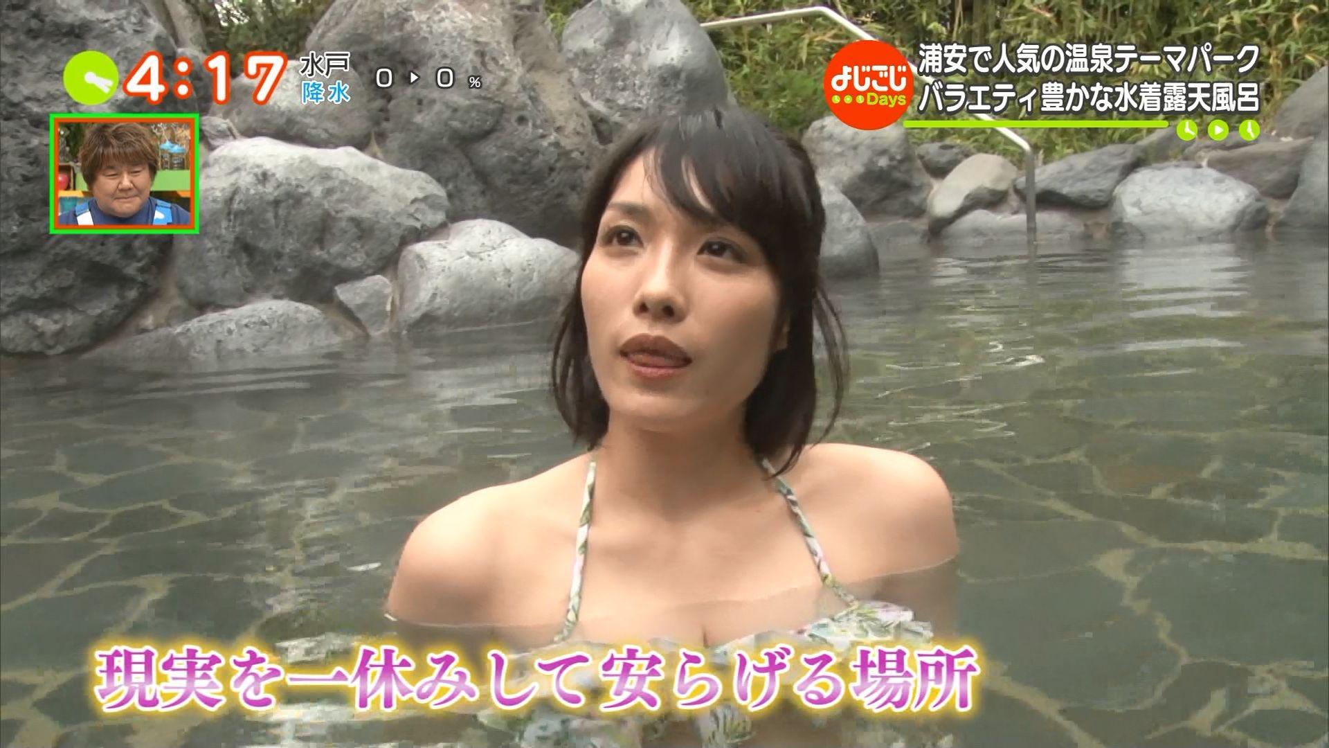 今野杏南の『よじごじDays』水着入浴エロキャプ 画像023