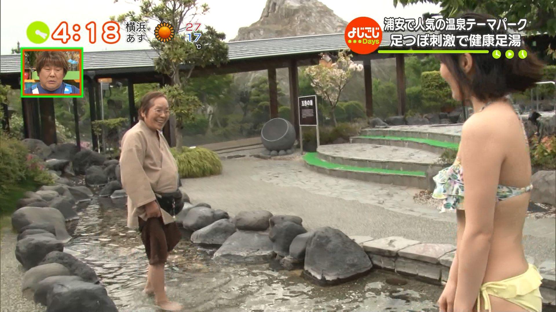 今野杏南の『よじごじDays』水着入浴エロキャプ 画像025