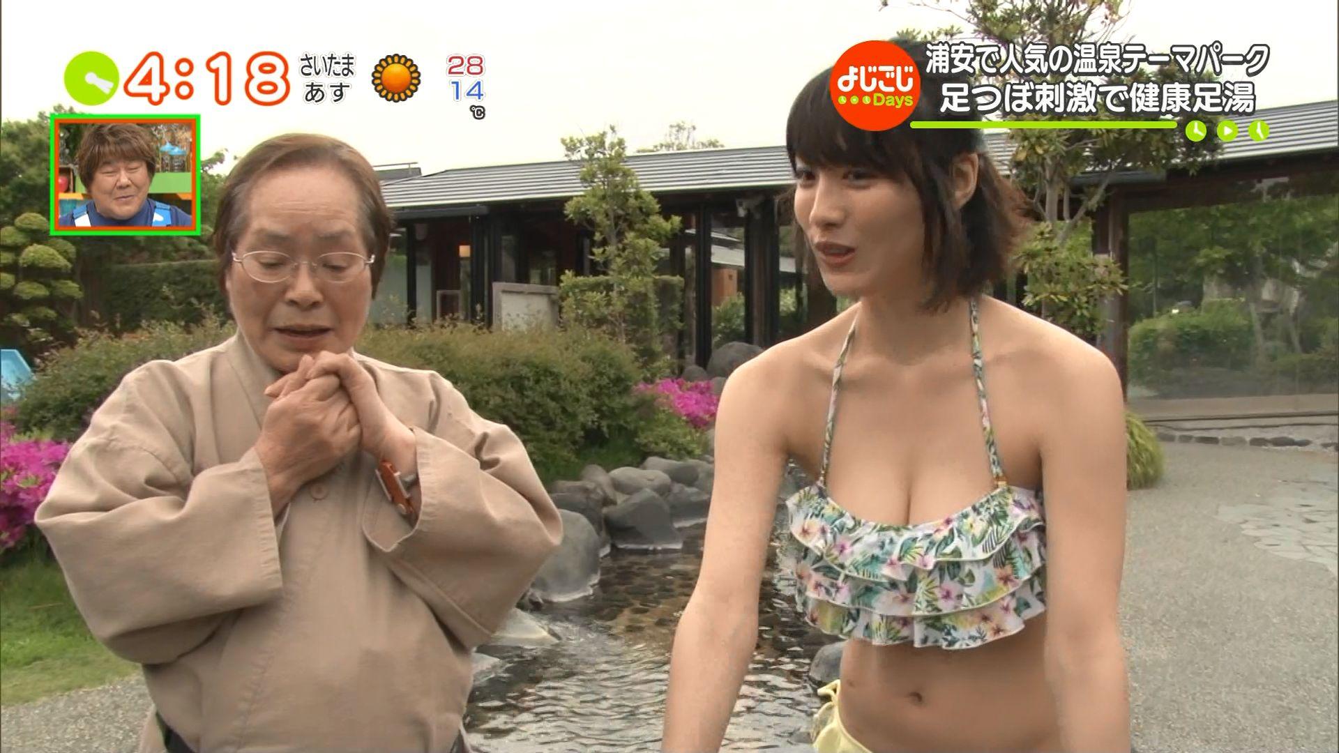 今野杏南の『よじごじDays』水着入浴エロキャプ 画像027