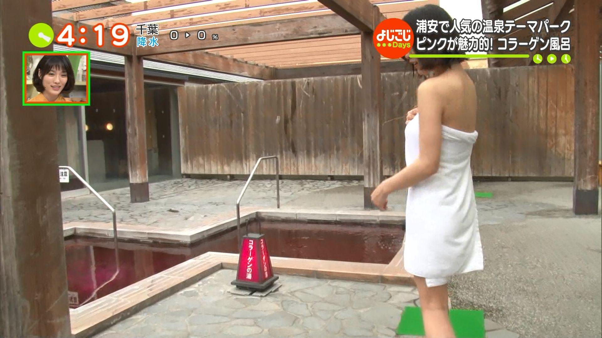 今野杏南の『よじごじDays』水着入浴エロキャプ 画像028
