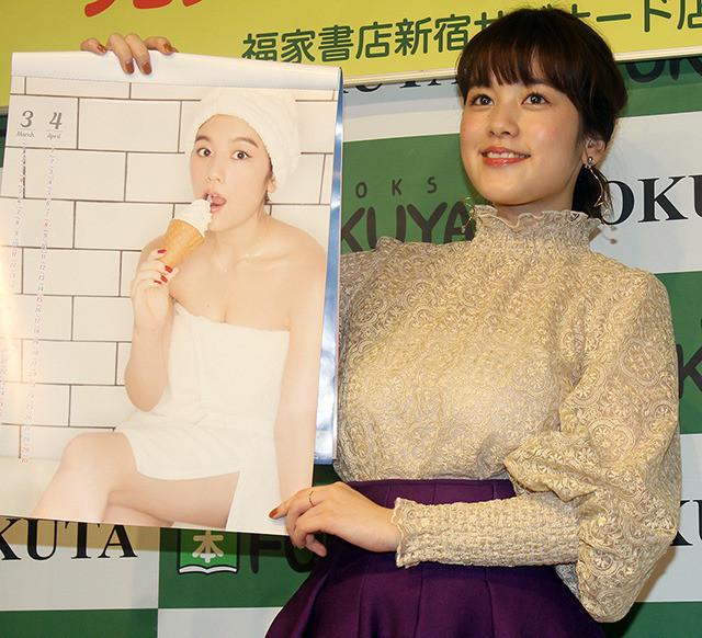 筧美和子のアイコラヌードやセックス濡れ場のエロ画像240枚・126枚目の画像