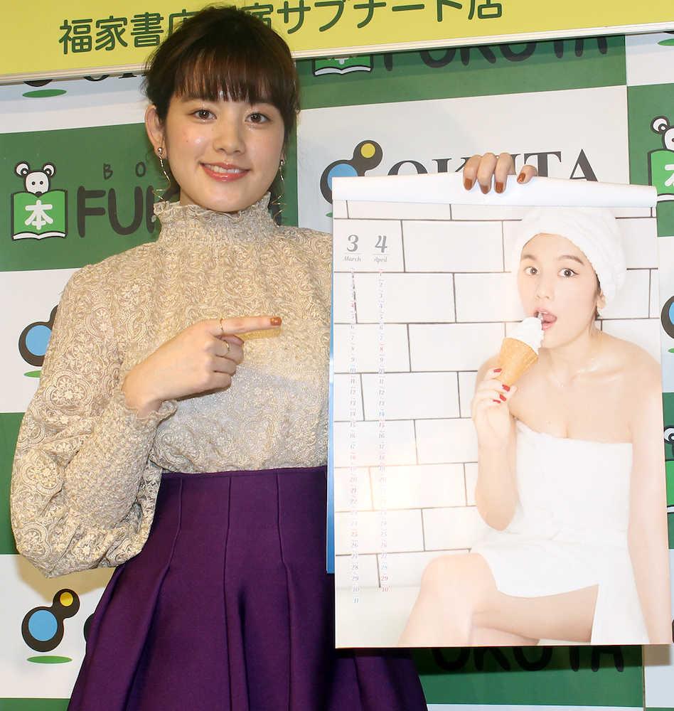 筧美和子のアイコラヌードやセックス濡れ場のエロ画像240枚・127枚目の画像