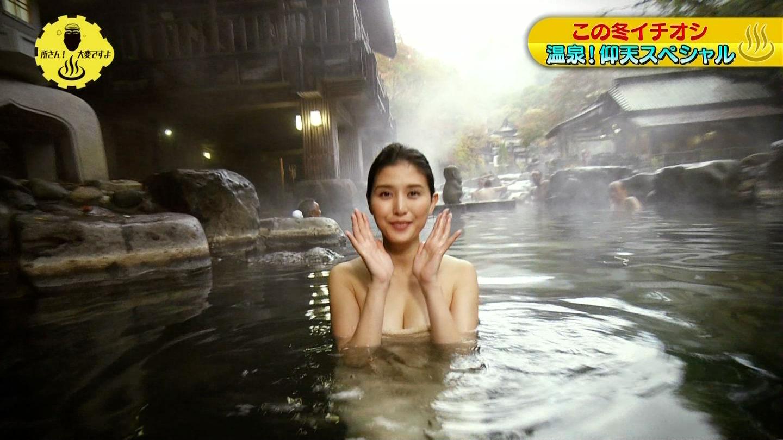 『所さん!大変ですよ』の入浴エロキャプ画像その2