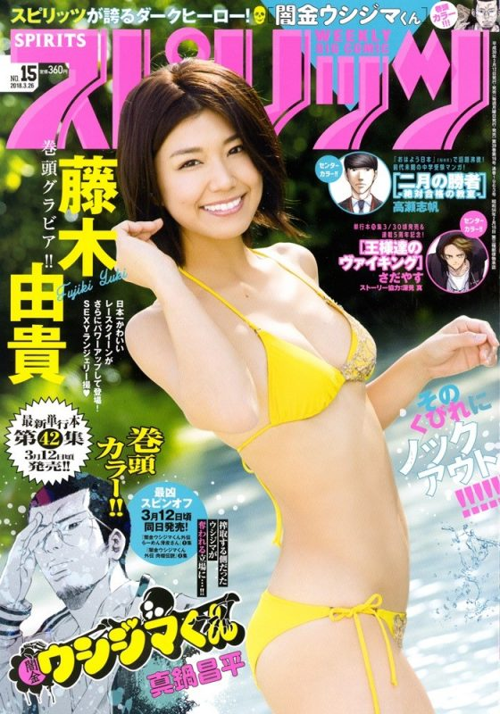 藤木由貴(25)美人RQの手ブラヌードグラビア画像100枚|エロ牧場・2枚目の画像