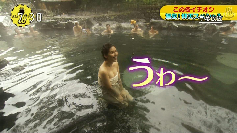 橋本マナミ(33)の全裸ヌード等!抜けるエロ画像147枚・137枚目の画像