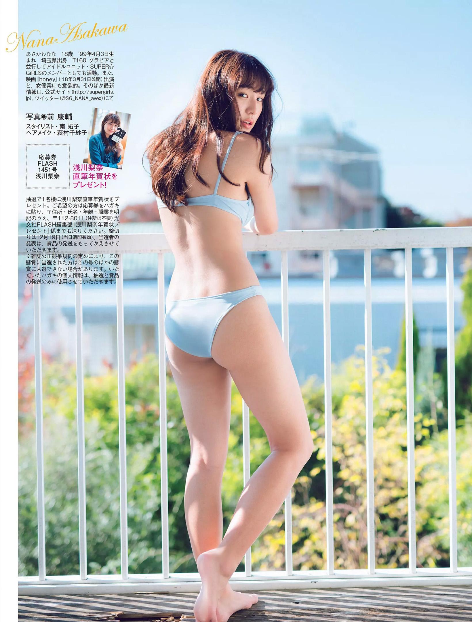 浅川梨奈(18)の最新写真集グラビア等!抜けるエロ画像170枚・31枚目の画像
