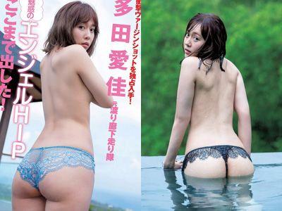 多田愛佳(23)ハミ尻しまくりの最新グラビアエロ画像25枚・1枚目の画像