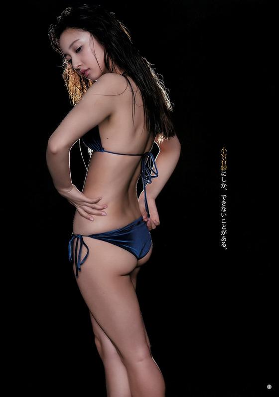 声優・小宮有紗(24)の水着グラビア&ヌード濡れ場画像100枚・63枚目の画像