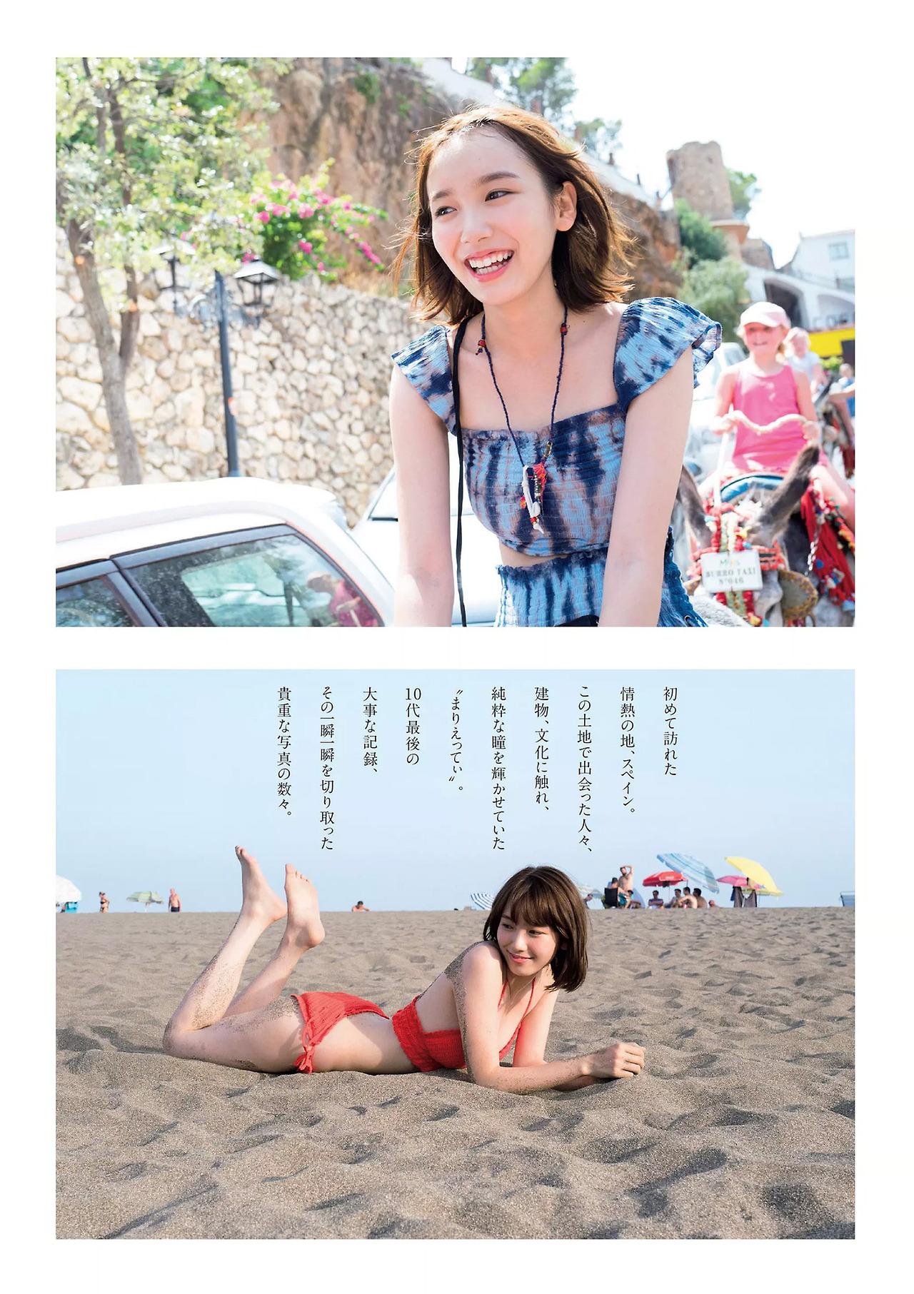 飯豊まりえ(20)写真集の水着・下着姿のエロ画像100枚・27枚目の画像
