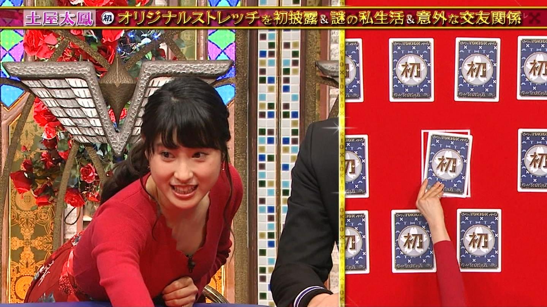 土屋太鳳(22)のアイコラ・胸チラ・グラビア…etcエロ画像80枚・60枚目の画像