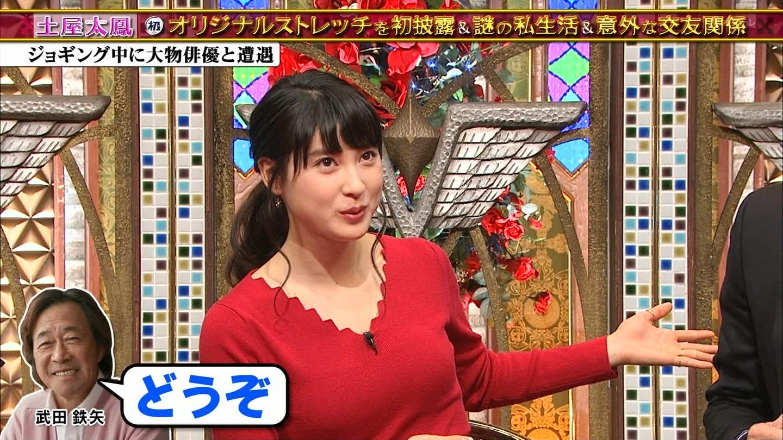 土屋太鳳(22)のアイコラ・胸チラ・グラビア…etcエロ画像80枚・61枚目の画像
